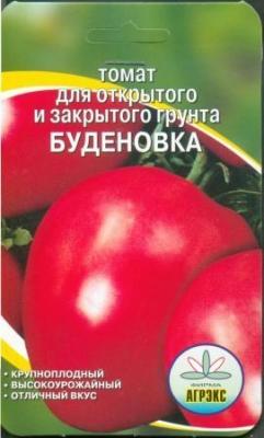 очень крупные томаты