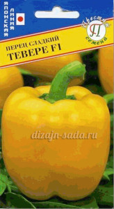 сорта крупного желтого перца