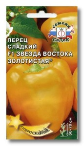 перец сладкий желтый