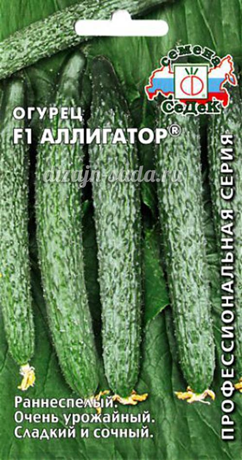 аллигатор огурцы отзывы фото