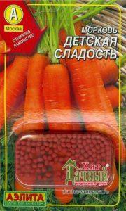 морковь грануллированная