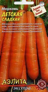 морковь детская фото