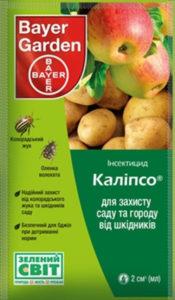 инсектицид калипсо от вредителей
