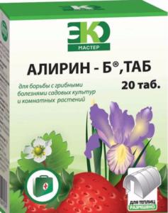 препарат алирин б инструкция по применению