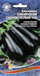 сибирский скороспелый фото