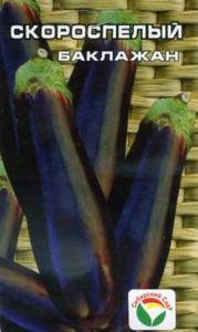 баклажан скороспелый фото
