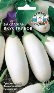 баклажан вкус грибов фото