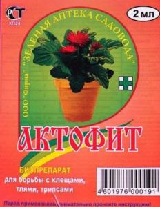 актофит от тли применение