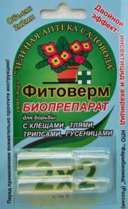 фитоверм от тли