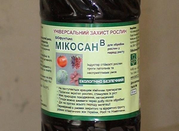 микосан препарат инструкция по применению