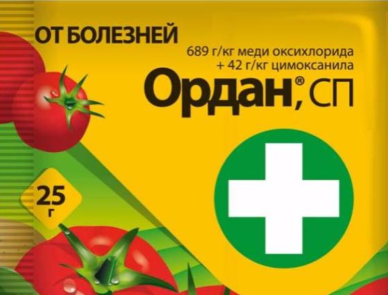 ордан препарат от фитофторы