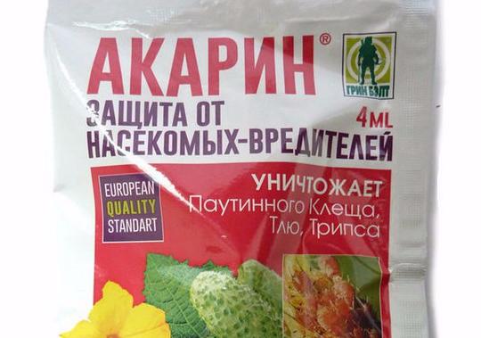 препарат акарин инструкция по применению