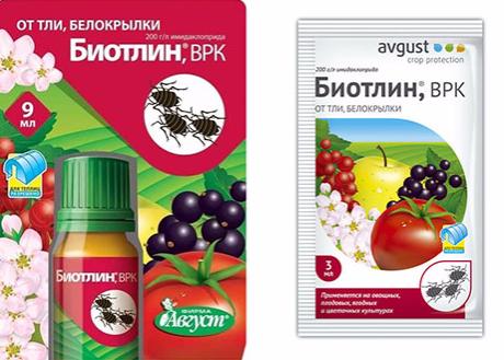 препарат биотлин инструкция