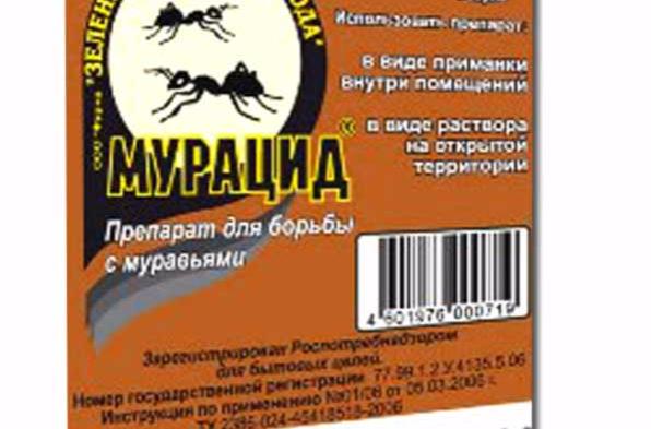 препарат мурацид от муравьев