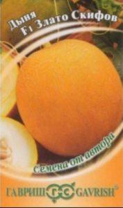 дыня Злато скифов фото описание