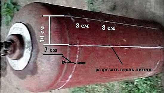 как правильно разрезать газовый баллон для мангала