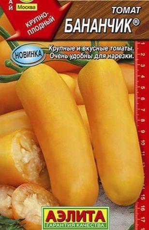 томат бананчик фото отзывы характеристкиа